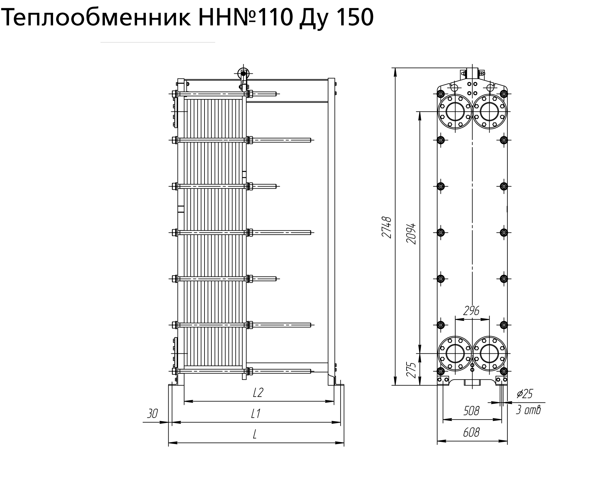 Купить теплообменник ду-150 в беларуси как разобрать теплообменник в дэу