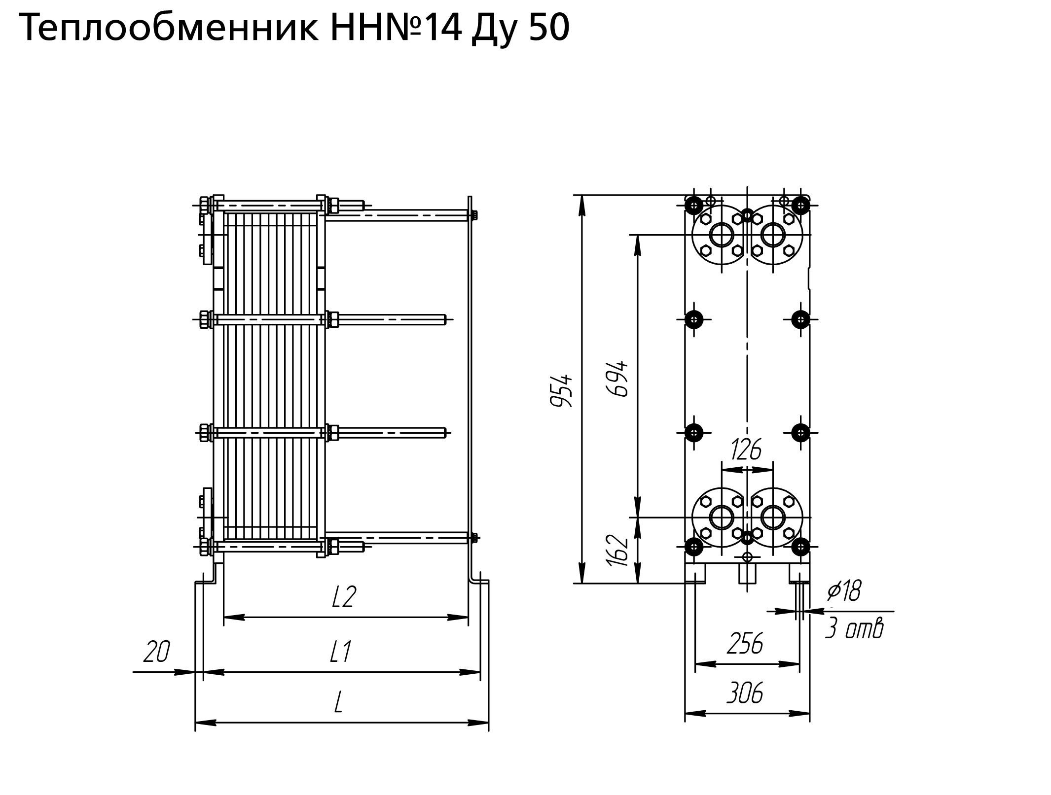 Ридан теплообменник пластинчатый нн 21 22 теплообменник охлаждение применение