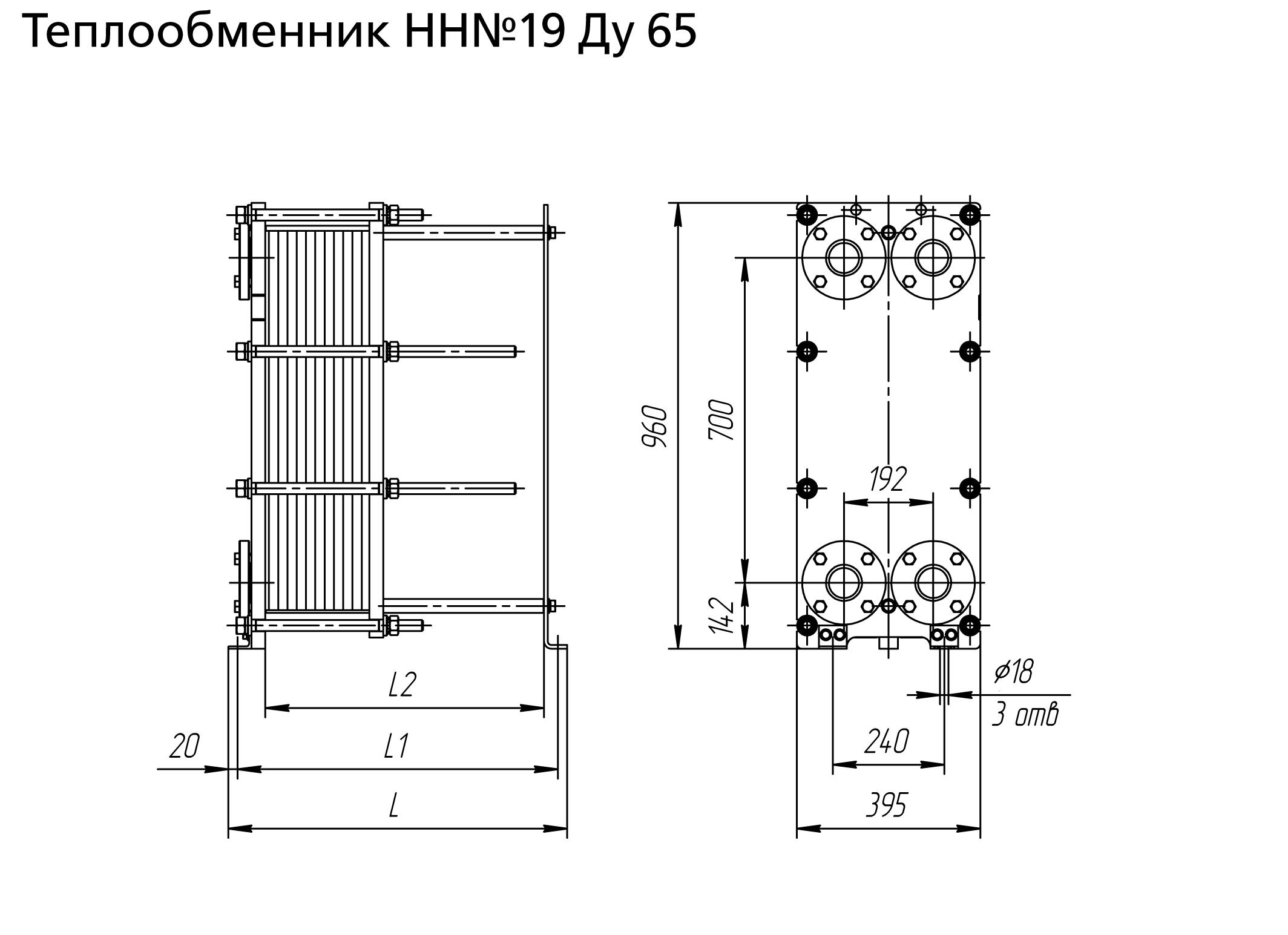 теплообменник пластинчатый gx-42