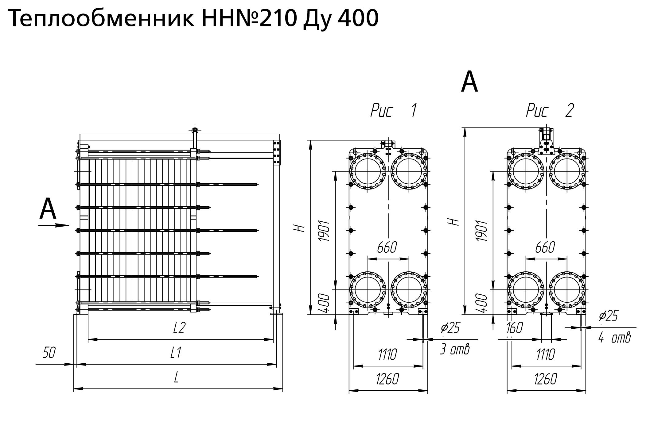 Теплообменник нн 14a стоимость теплообменника нн №4а