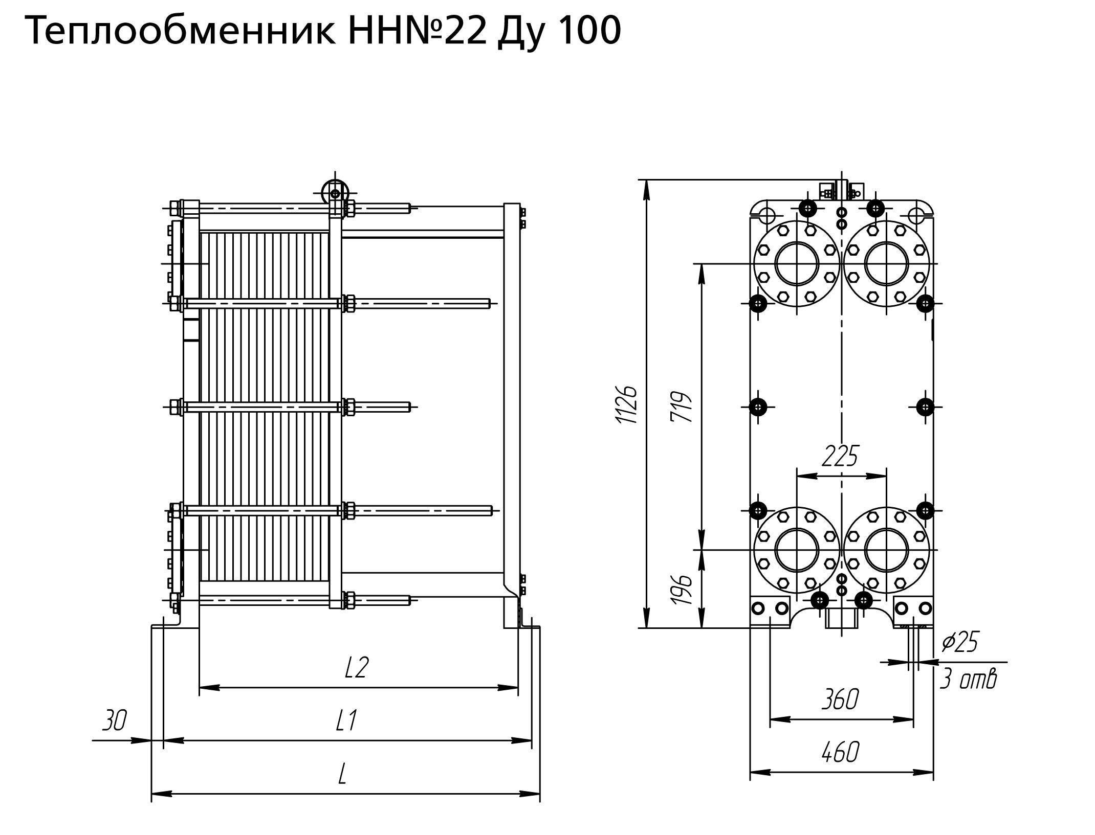 Подбор пластинчатых теплообменников фреон/воздух теплообменник swep b25-40th