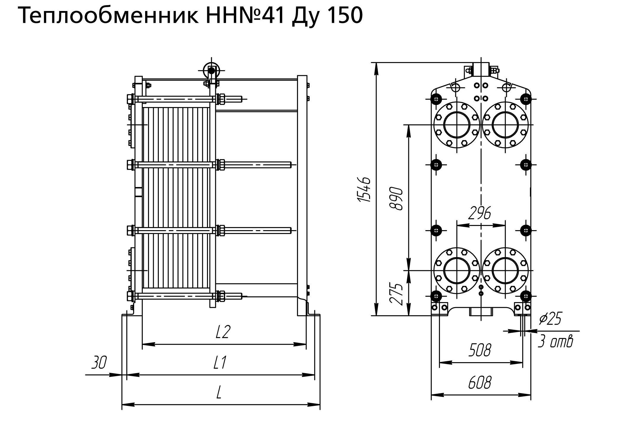 Теплообменник пластинчатый нн41 зао ридан пластинчатые пароводянные теплообменники