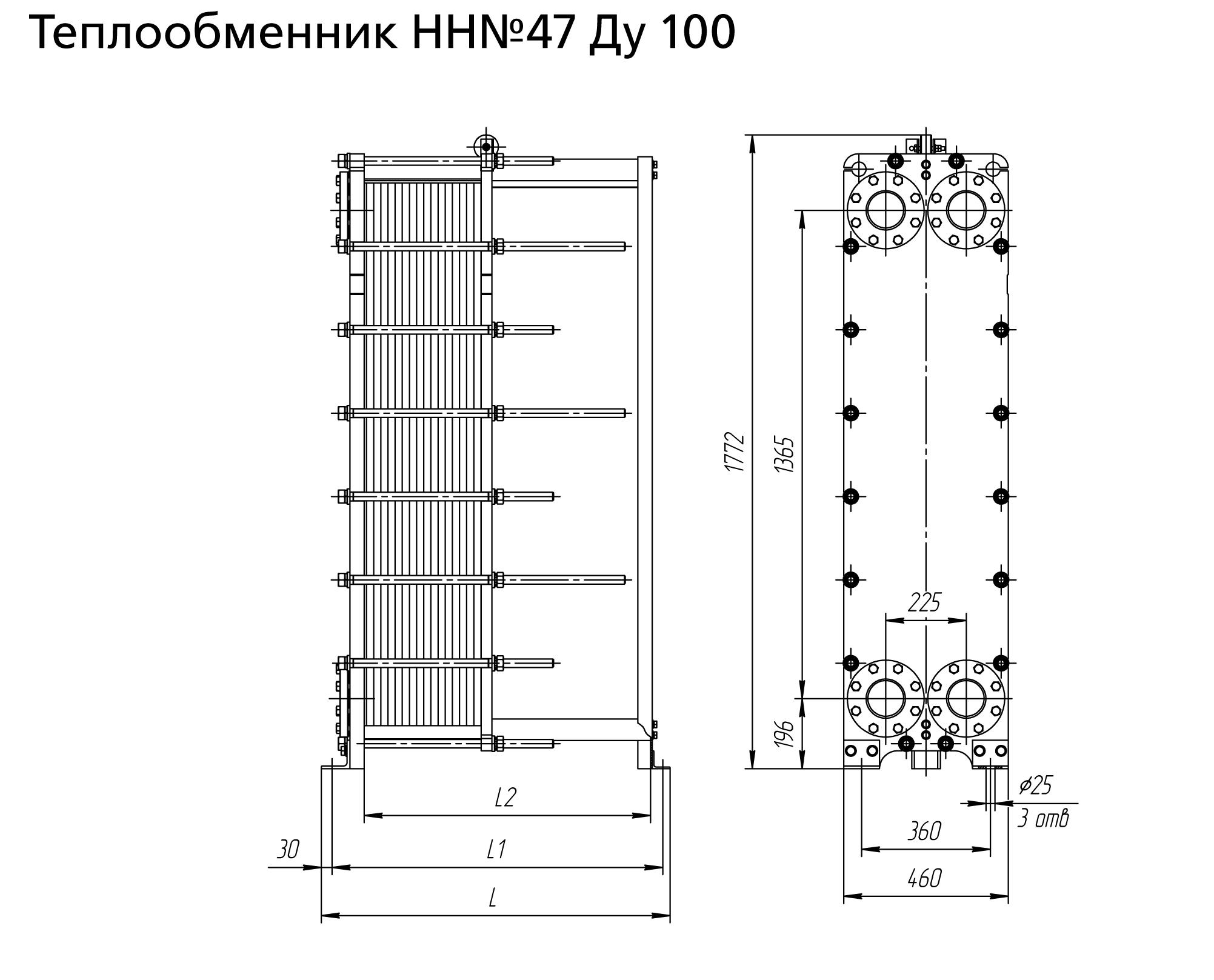 Цена на теплообменник ридан нн47 теплообменник техническая охлаждение