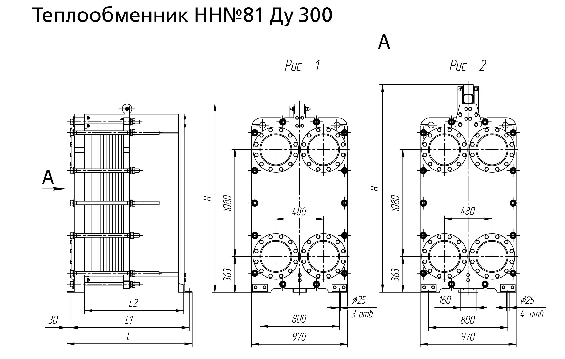 Теплообменник нн схема теплообменник tl 150