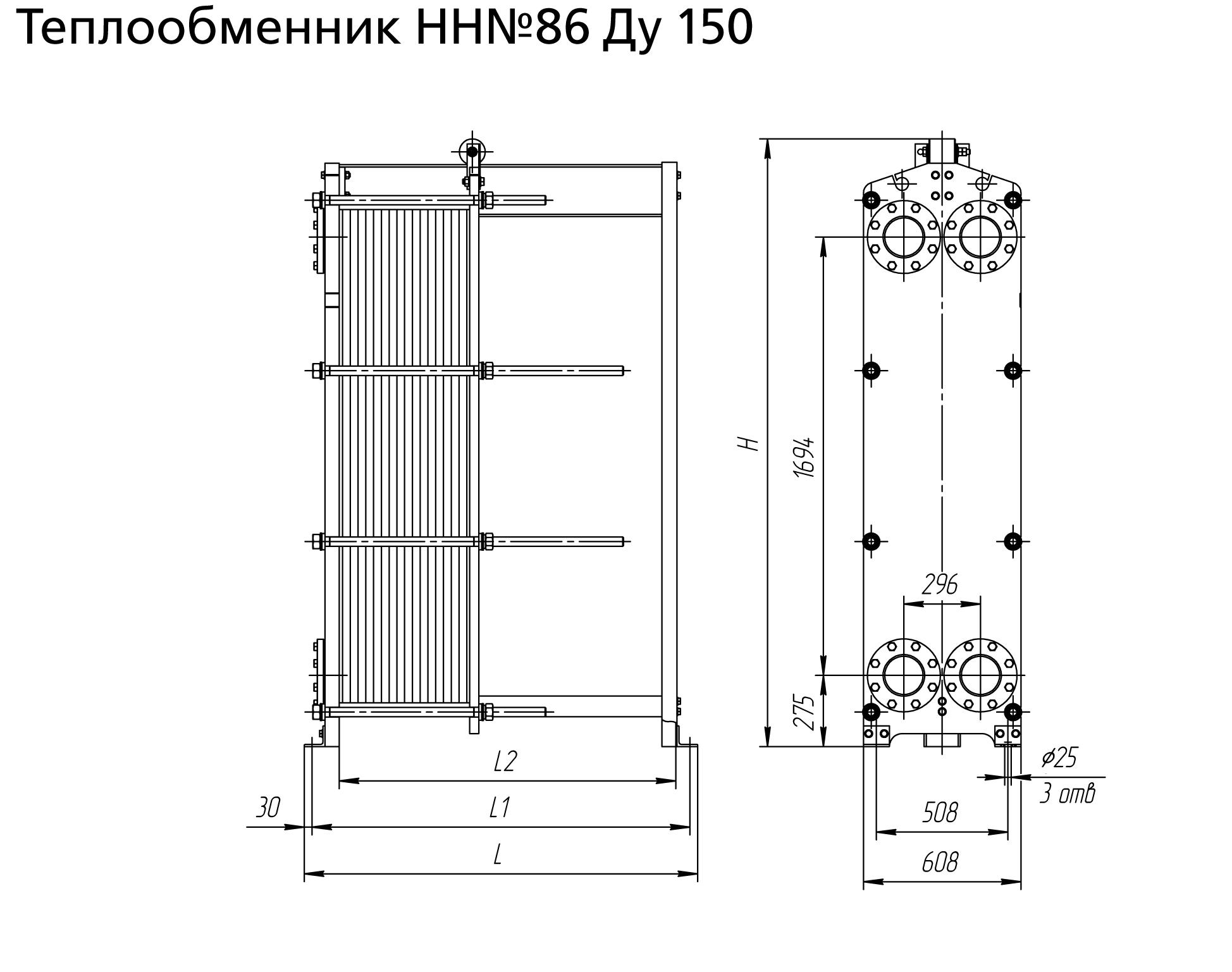 Теплообменник пластинчатый нн 86 как построить камин печь с теплообменником в частном доме