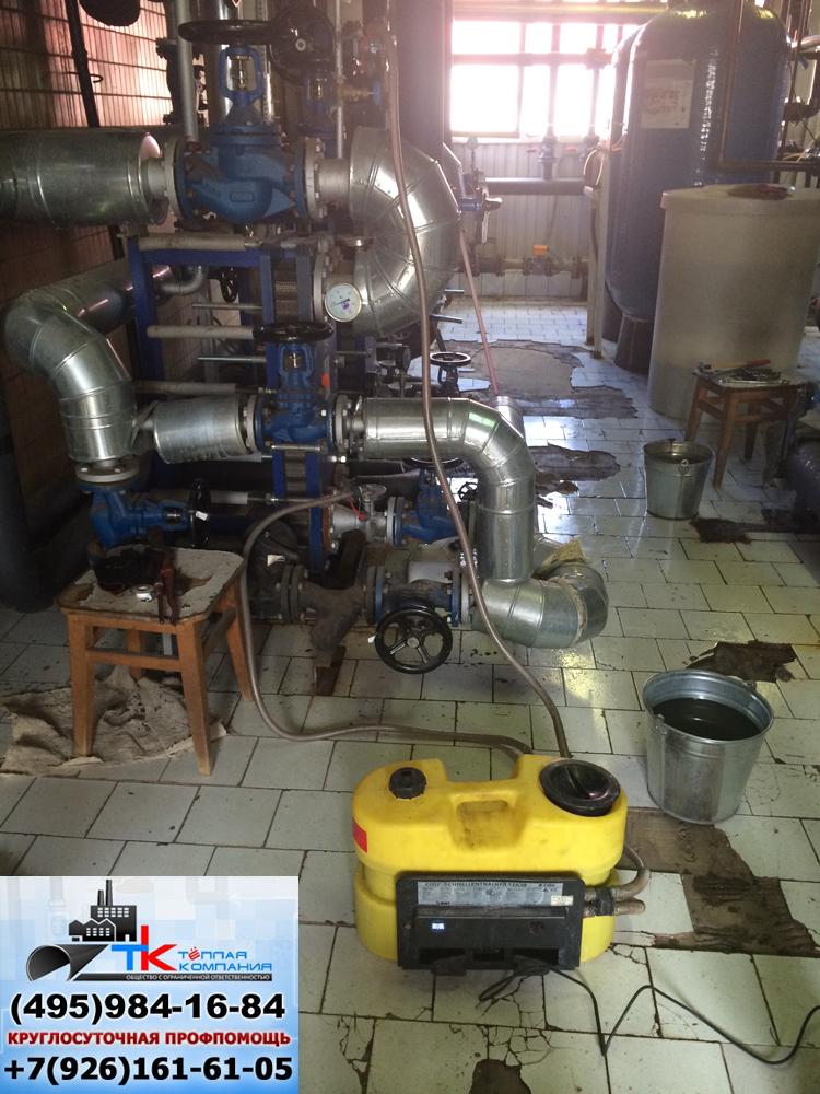 Скидки на обслуживание теплообменников Персональный насос Pump Eliminate 17 Северск