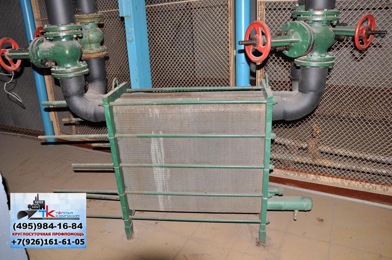 бойлер гвс 300 литров aquatic/wl напольный встроенный теплообменник