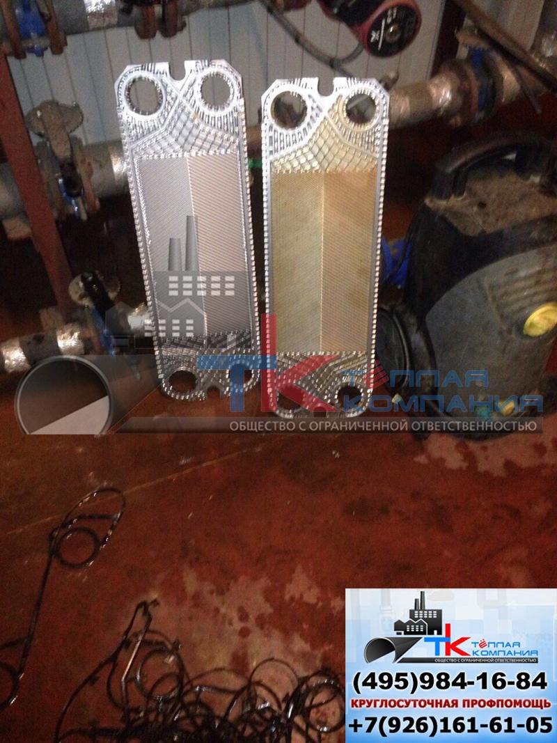 Теплообменные аппараты сборка и запуск 2016 битермический теплообменник котла baxi main 24 fi