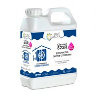 heatguardex®-822r-cleaner