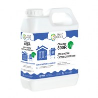 heatguardex®-cleaner-800r