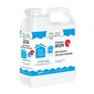 heatguardex®-cleaner-802r