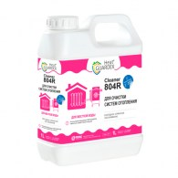heatguardex®-cleaner-804r