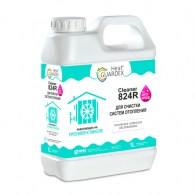 heatguardex®-cleaner-824r