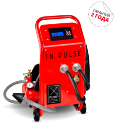 x-pump-in-pulse-2
